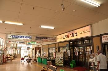 日田バスセンター.JPG