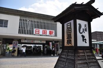 日田駅.JPG